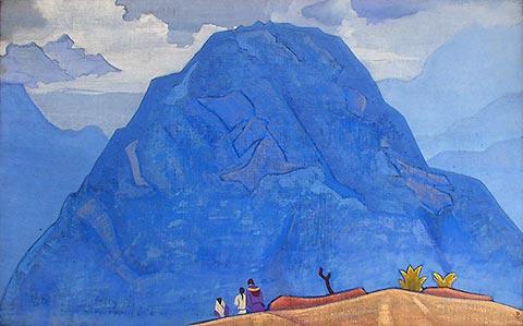 Ташидинг. Серия Сикким. 1924.